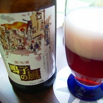 地発泡酒(オススメお土産一例)