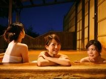 金泉露天風呂