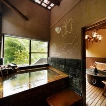 山望の湯風呂