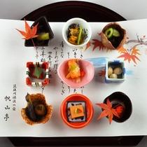 秋の前菜/通常懐石