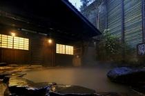 露天風呂「代官の湯」夕景