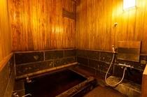 家族風呂「弐の湯」
