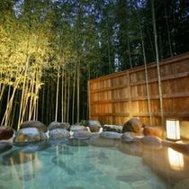 【貸切露天風呂】夜はライトアップされた竹林の静寂に包まれ、ゆったりとおつかりください.