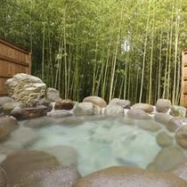 【貸切露天風呂】庭園を抜け、竹林に囲まれた静寂の中、ゆったりとつかれます。