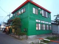 森湖休(しんこきゅう)