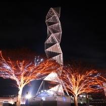 【観光】水戸芸術館