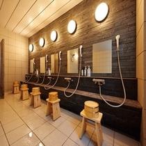 天然温泉洗い場