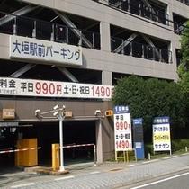 提携駐車場★大垣駅前パーキング
