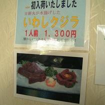 ■料理チラシ