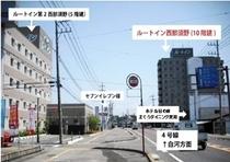 【両店舗外観】ルートインは国道4号をはさんで西那須野・第2西那須野がございます。ご注意ください。