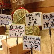 【朝食】ゆさでは選べる五穀米!