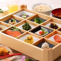 【彩り朝食】12品小鉢お膳