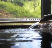 お亀の湯 内風呂