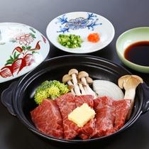 【単品料理】あしきた牛の陶板焼き