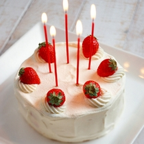 特別な日に大切な人と食べるケーキは極上‥♪