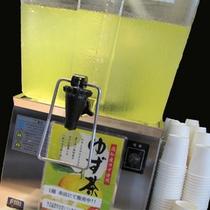 城見櫓のところに設置している「柚子茶」
