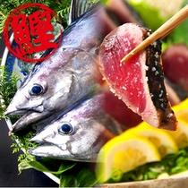 """飛び切り新鮮な戻り鰹を""""塩タタキ""""で食す!"""