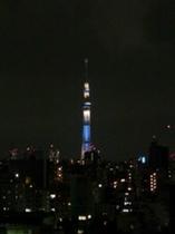 【周辺】ホテル近隣から夜見る東京スカイツリー(R)