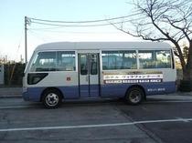 無料送迎バス(ホテルからのお送りのみ)