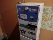VODカード自動販売機