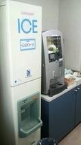 ◆製氷機(1階)◆