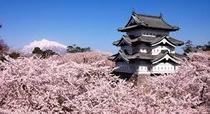 ◆弘前の四季◆ ~春~ 桜祭り