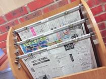 ◆閲覧新聞◆