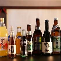■ビール、焼酎、ソフトドリンク、ワイン、サワー各種ございます。