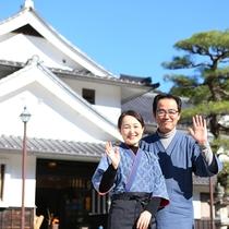 ◆当館 社長と女将