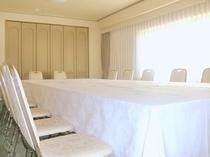 会議室「牡丹」