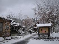 駐車場からの雪景色