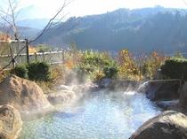 秋の女露天風呂