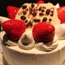 誕生日・記念日プランにケーキでお祝い♪