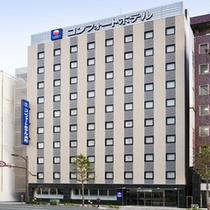 ◆コンフォートホテル浜松は、浜松駅新幹線改札より徒歩3分◆