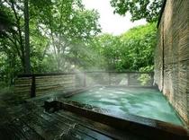 源泉露天風呂 『庭園の湯』1 男性