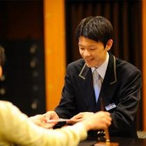 快適な仙台旅となりますように。