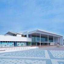 仙台うみの杜水族館(外観)