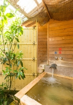 【客室用】露天風呂泉