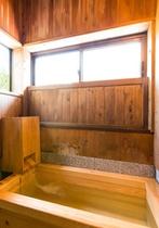 【客室用】檜の内湯