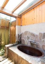【客室用】五右衛門の露天風呂