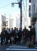 2013年1月1日 餅つき大会!