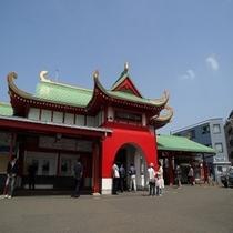 小田急線 片瀬江ノ島駅