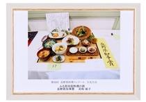ふるさと民宿料理C長野県知事賞