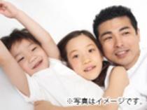 大阪テーマパーク満喫!【攻略&お役立ち】6大特典♪ファミリープラン