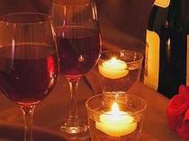 12月限定プラン!ご夕食時にワイン付プラン登場♪素敵なひと時を★