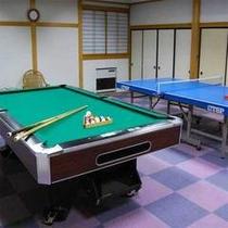 遊戯室(卓球・ビリヤード)