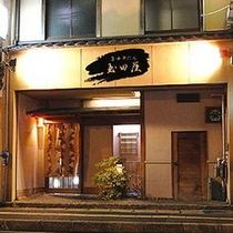 ■約60店のご当地グルメ専門店■牛タンの「玉田屋」■