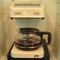 ■モーニングコーヒーは無料■全室に作業デスク&電気スタンド■