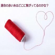♪松江周辺には沢山の「縁結びパワースポット」が♪