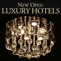 ■4室限定DXツイン&クイーンは♪素敵で暖かな特注LEDシャンデリア照明■